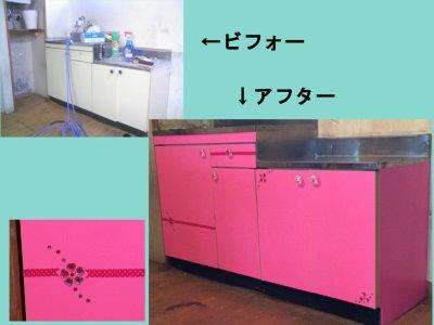 キッチン リメイク