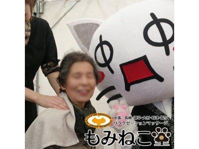 長崎駅周辺での出張マッサージ、もみねこ堂 Pt.510