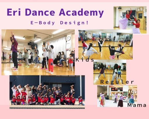「甲府ダンスアカデミー」の画像検索結果