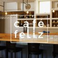 Cafe feliz (カフェ フェリース)