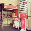 コンタクトレンズギャラリー京橋店
