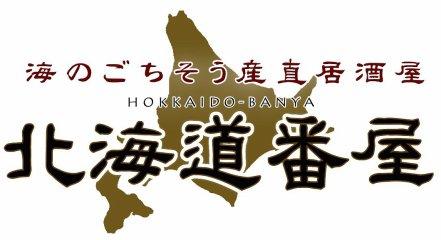 北海道番屋 日本橋人形町店