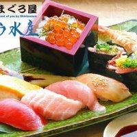 寿司特急まぐろ屋バンノウ水産 河岸の市店