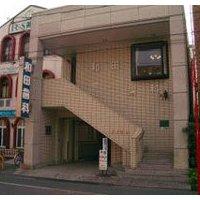和田歯科医院(広島県福山市西町)
