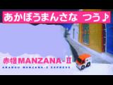 赤帽福岡manzana-2運送による急送便、急配送、即日配送(福岡県糟屋郡)