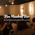 Five Hundred Bar