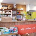 cafe+atelier coo