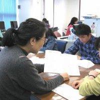 薬院英語教室