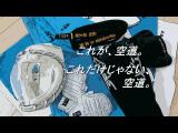 オリジナルプロモーション動画