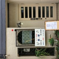 カラオケ喫茶  歌の駅