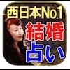 奈良予約制 4月27日夜23時30分から残り1枠のみ受付可能!