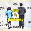 株式会社 ビジネスミート