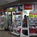 モバイルピノ杉田店