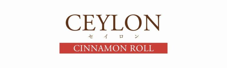「CEYLON」シナモンロール専門店
