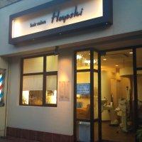 hair salon Hayashi