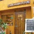 cafe stage ★★★