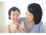 子育て支援医療費の助成制度