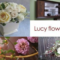 花阿彌ブルーメンシューレ東京大田校 Lucy flowers