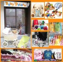 ベビー服・出産祝いの店☆ベビーパレス