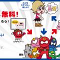 designer's sticker.jp(デザイナーズステッカー ドット ジェーピー)