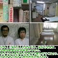 中国経絡整体院 尼崎市の整体、腰痛、肩こり、骨盤矯正など、お気軽にご相談下さい。