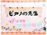 続・Music party