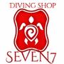横浜でダイビングライセンス取得は【セブン】横浜ダイビングショップ