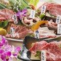 焼肉 -kai-