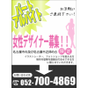 名古屋市中区丸の内 本場韓国料理店『シュリ丸の内店』様 ポスターデザイン・制作致しました。