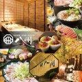 全席個室居酒屋 九州和食 八州 博多駅筑紫口店
