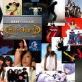 青春歌謡リクエストBAR Hit-Chart ♪