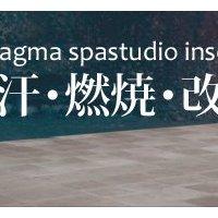 magma spastudio insea 麻布十番店