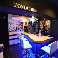Bar Monochro バーモノクロ