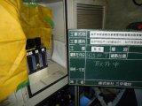 自家発電用鉛蓄電池取替修繕