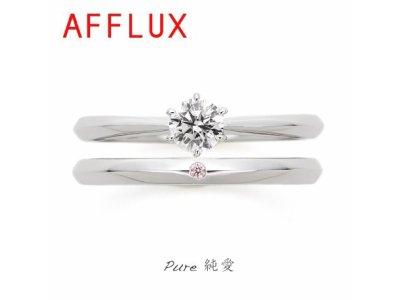 ゆびわ言葉:純愛 Pure(ピュア)婚約指輪
