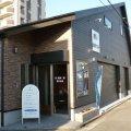 堺市周辺でリフォームなら 家's建築工房株式会社