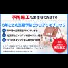 千葉市花見川区のシロアリ予防:平米1,200円~