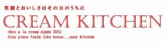 CREAM KITCHEN 天神橋3丁目店
