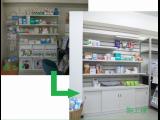 調剤薬局の改装工事でこんな陳列棚を作らせていただきました!家具屋さんどんどん進化します!