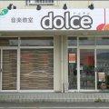 """音楽教室 dolce """"ドルチェ"""""""