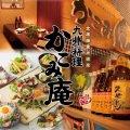 全席個室居酒屋 九州料理 かこみ庵 博多駅博多口店