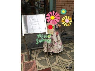 ピティナピアノコンペティション予選