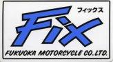 ㈱福岡二輪自動車FiX(フィックス)福間店