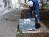 市内 高等学校空調機設置電気設備工事