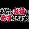 荷物の移動や配送♪対応地域(東京都、横浜市、川崎市、神奈川県全域)