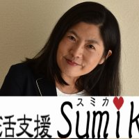婚活支援スミカ IBJ日本結婚相談所連盟加盟