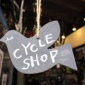 自転車屋 Bike Laboratory