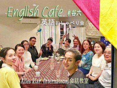 明日は水曜  7時からEnglish Cafe<英語おしゃべり会>