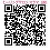 【LINE公式アカウントはじめました♪お友達になってくれた方へオリジナバスソルトをプレゼント♪】