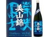 2016年おそらく最後の日本酒入荷情報です!?